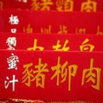 Viandé séchée de Macao